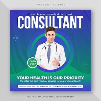 Medyczny post w mediach społecznościowych i kwadratowy szablon banera internetowego