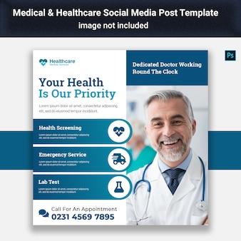 Medyczny szablon mediów społecznościowych