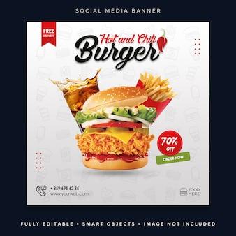 Menu burger w mediach społecznościowych