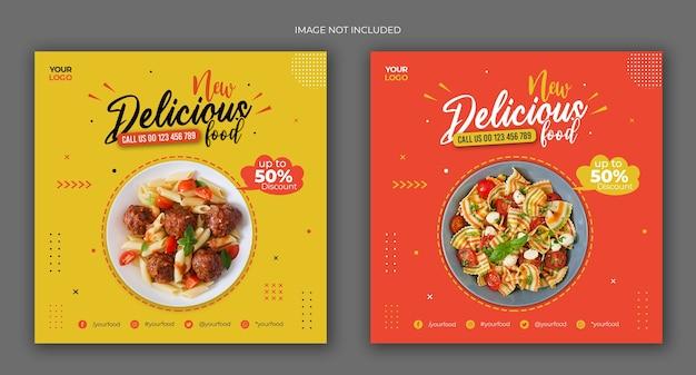 Menu fast food instagram i szablon banera mediów społecznościowych