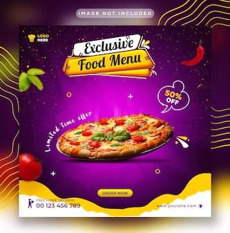Menu restauracji i pyszna pizza fastfoodowa w mediach społecznościowych post szablon banera internetowego