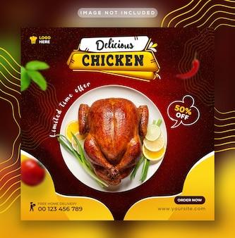 Menu restauracji i pyszne fastfoody w mediach społecznościowych na instagramie i szablonie banera internetowego