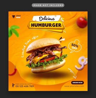 Menu restauracji i pyszny szablon banera internetowego w mediach społecznościowych fastfood