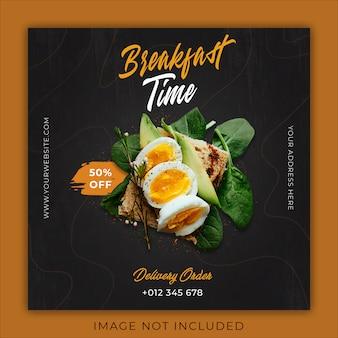 Menu śniadanie zdrowe jedzenie promocja social media instagram szablon transparent post