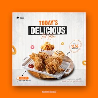 Menu żywności i promocja restauracji media społecznościowe post kwadratowy szablon ulotki restauracji