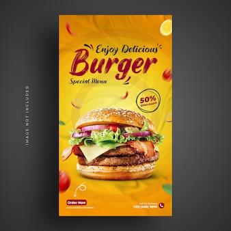 Menu żywności i restauracja burger szablon banera mediów społecznościowych