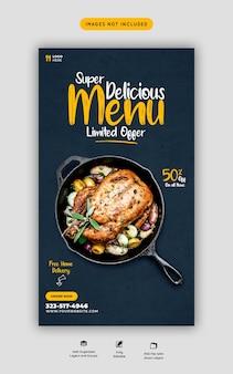 Menu żywności i restauracja instagram i szablon historii w mediach społecznościowych
