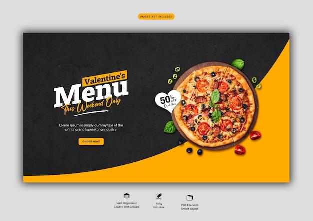 Menu żywności i szablon banera internetowego pysznej pizzy