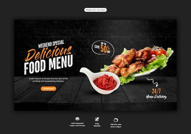 Menu żywności i szablon banera internetowego restauracji