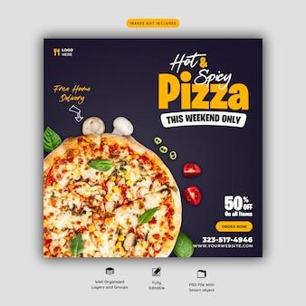 Menu żywności i szablon banera mediów społecznościowych pysznej pizzy