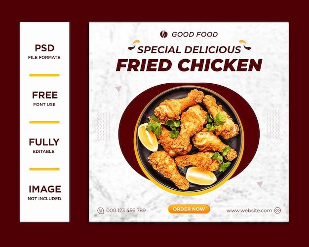 Menu żywności i szablon baneru mediów społecznościowych pysznego kurczaka psd