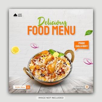 Menu żywności promocyjne sprzedaż post w mediach społecznościowych lub szablon banera internetowego na instagram