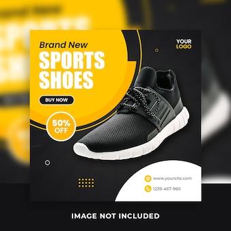 Męskie modne buty kwadratowe szablony banerów w mediach społecznościowych