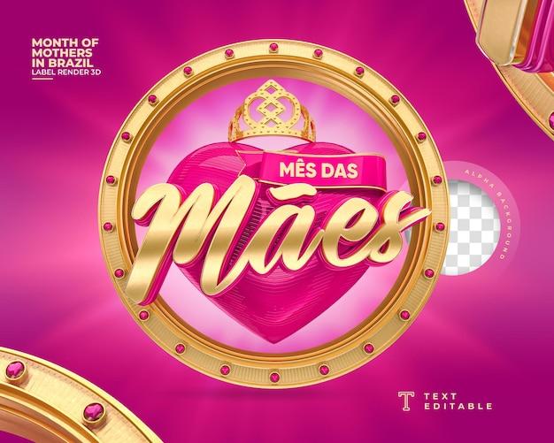 Miesiąc bannerl matek w portugalski renderowania 3d