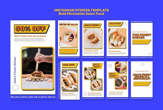 Minimalistyczne historie na instagramie z azjatyckim jedzeniem