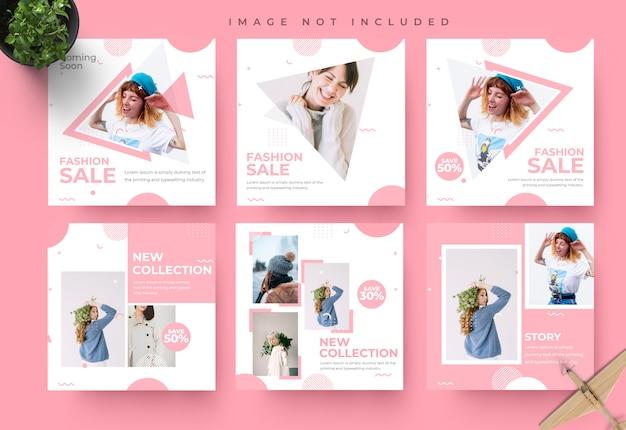 Minimalistyczny różowy media społecznościowe instagram feed post i historie moda sprzedaż szablon transparent