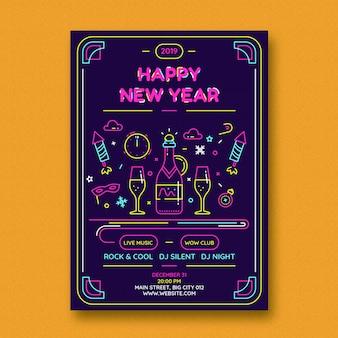 Minimalistyczny szablon fly party na nowy rok