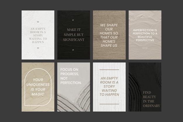 Minimalistyczny szablon plakatu z teksturą psd do kolekcji wnętrz firmy