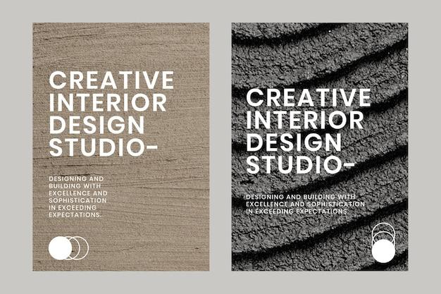 Minimalistyczny szablon plakatu z teksturą psd do podwójnego zestawu firmy wewnętrznej