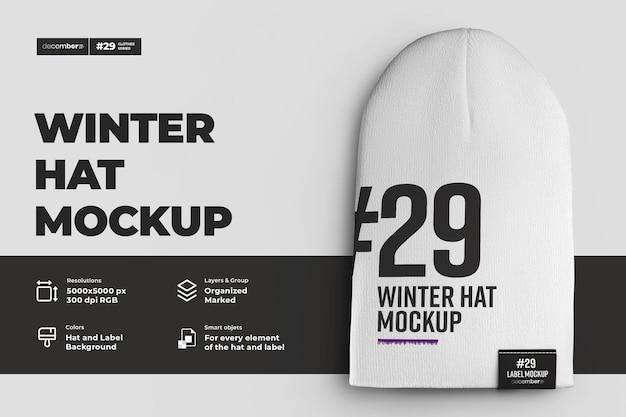 Mockups winter hat beanie. projekt jest łatwy w dostosowywaniu zdjęć projekt czapki (czapka, klapa, etykieta), kolor czapki wszystkich elementów, tekstura wrzosu