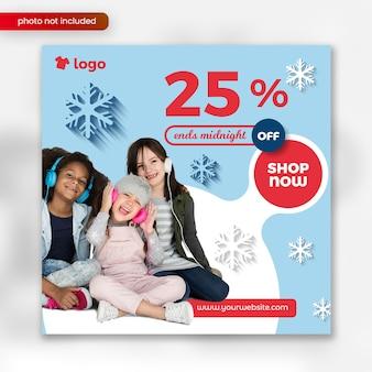 Moda dziecięca zimowa wyprzedaż kwadratowy szablon transparent