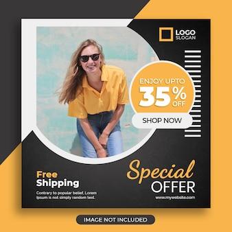 Moda nowy sezon sprzedaż szablon transparent kwadratowych