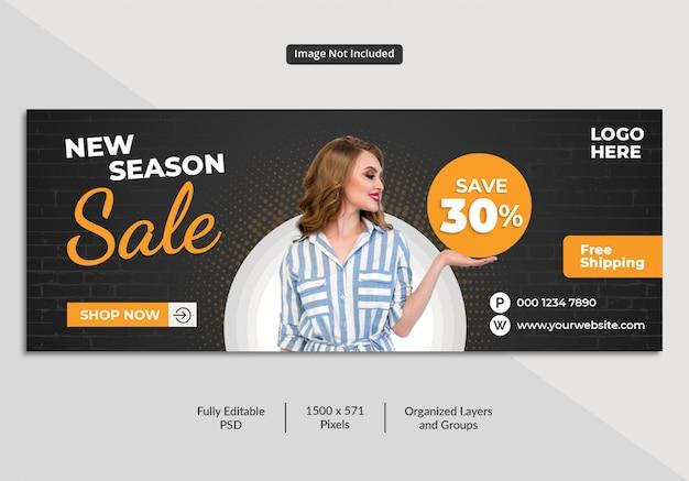 Moda nowy sezon wyprzedaż facebook szablon okładki