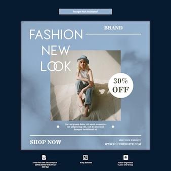 Moda nowy wygląd niebieska kamera moda instagram szablon mediów społecznościowych premium