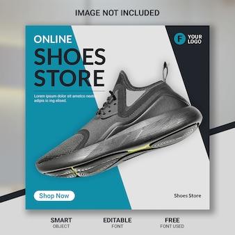 Moda produkt sprzedaż szablon mediów społecznościowych post