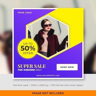 Moda sprzedaż szablon banery społecznościowe