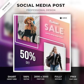 Moda szablon mediów społecznościowych lub kwadratowy baner