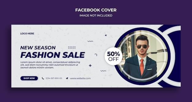 Modowa okładka osi czasu na facebooku i szablon banera internetowego