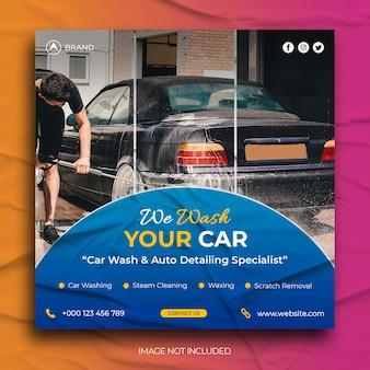 Myjnia samochodowa szablon postu w mediach społecznościowych instagram post banne