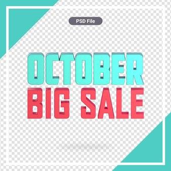 Na białym tle październik duża sprzedaż renderowania 3d premium psd
