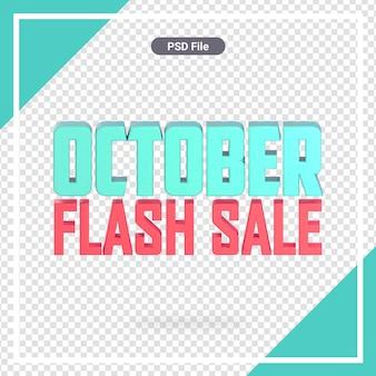Na białym tle październikowa sprzedaż flash renderowania 3d premium psd