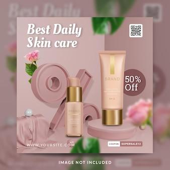 Najlepsza codzienna promocja produktów do pielęgnacji skóry w mediach społecznościowych lub szablon banera