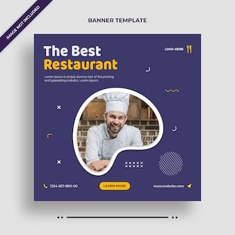 Najlepszy baner instagram restauracji lub szablon postu w mediach społecznościowych