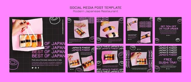 Najlepszy szablon postów w mediach społecznościowych sushi w japonii
