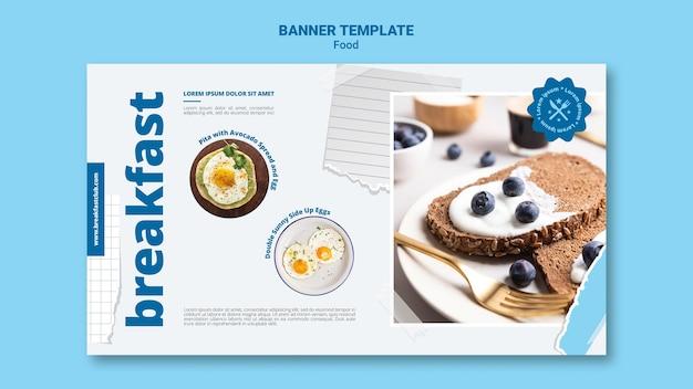 Najsmaczniejszy szablon banera śniadaniowego