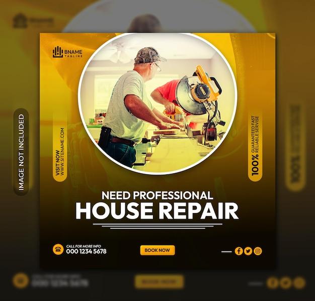 Naprawa domu kwadratowa ulotka lub szablon postu w mediach społecznościowych na instagramie