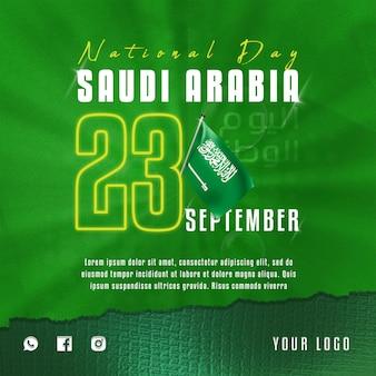 Narodowy dzień arabii saudyjskiej baner na post w mediach społecznościowych