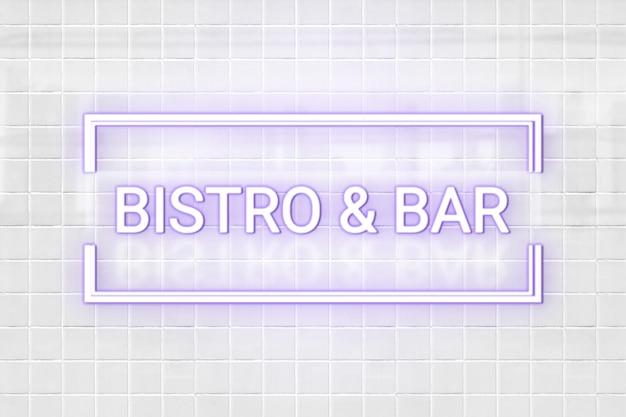 Neon wytłoczony logo makieta psd w kolorze fioletowym