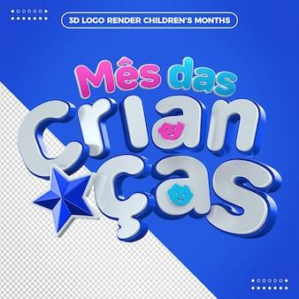 Niebieskie logo renderowania 3d miesiąc dla dzieci z zabawnymi literami