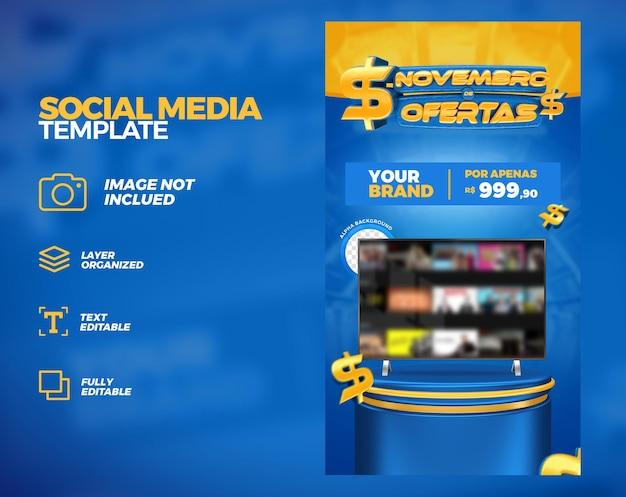 Niebieskie media społecznościowe listopad oferty promocyjne szablon opowieści na instagramie 3d render
