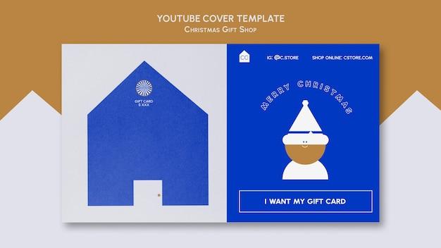 Niebiesko-złota okładka sklepu z pamiątkami na youtube
