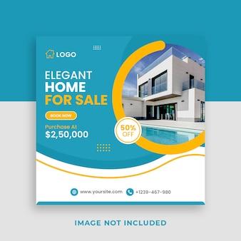 Nieruchomość dom sprzedaż kwadratowy szablon banera mediów społecznościowych