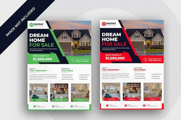 Nieruchomości biznes nowoczesny dom na sprzedaż ulotki szablon premii