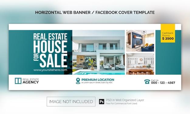 Nieruchomości dom nieruchomości poziomy baner lub szablon reklamy na okładkę na facebook