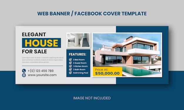 Nieruchomości nowoczesny dom sprzedający baner internetowy lub okładkę na facebook