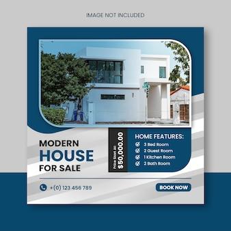 Nieruchomości nowoczesny dom sprzedający pocztę na instagramie lub baner giermka